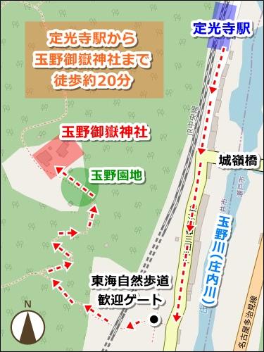 玉野御嶽神社(愛知県春日井市)アクセスマップ