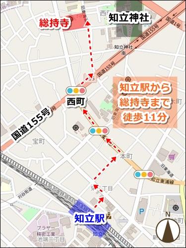 総持寺(愛知県知立市)アクセスマップ