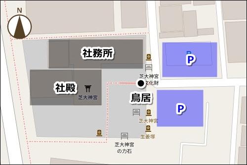 芝大神宮(東京都港区)駐車場マップ