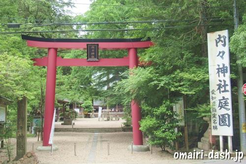 内々神社(愛知県春日井市)赤鳥居