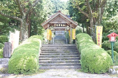中正神社(蒋介石・貴嶺宮境内社)
