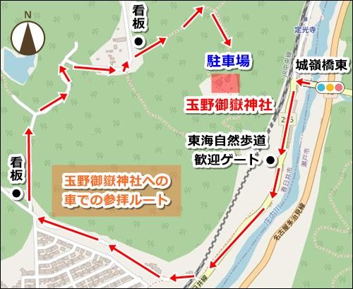 玉野御嶽神社(愛知県春日井市)駐車場マップ