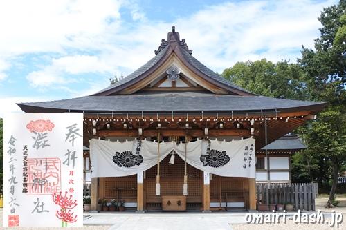 渋川神社(愛知県尾張旭市)拝殿・御朱印