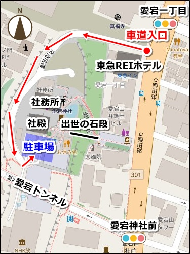 愛宕神社(東京都港区)駐車場マップ