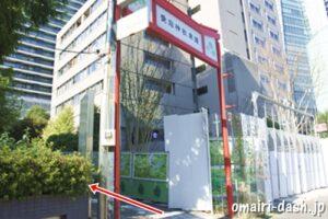 愛宕神社(東京都港区)駐車場(車道)入口