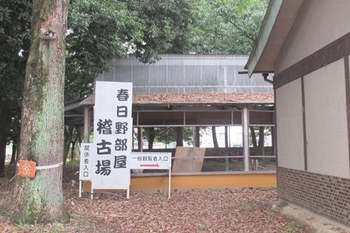 柏井八幡社(愛知県春日井市)春日野部屋稽古場