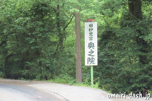 内々神社(愛知県春日井市)奥の院への案内看板