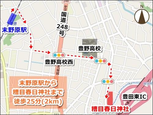 糟目春日神社(愛知県豊田市)アクセスマップ