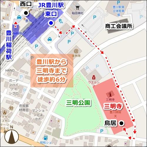三明寺(豊川市)アクセスマップ