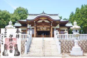 伊勝八幡宮(名古屋市昭和区)拝殿・御朱印