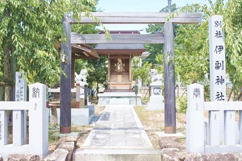 伊勝八幡宮(名古屋市昭和区)別社伊副神社
