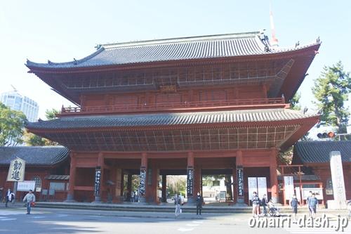 増上寺(東京都港区)三解脱門(三門)