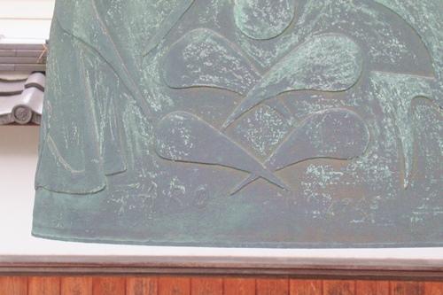 久国寺(名古屋市北区)岡本太郎「歓喜の鐘」(TARO)