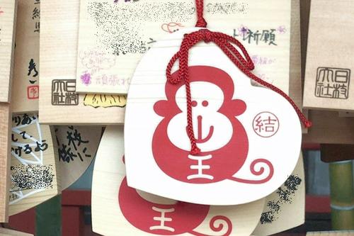 日枝神社(東京都千代田区)縁結び絵馬(まさるくん)