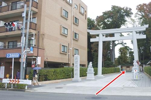 大國魂神社(東京都府中市)無料駐車場入口