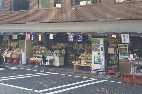 豊川稲荷境内家元屋(いなり寿司)