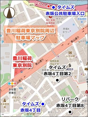 豊川稲荷東京別院(東京都港区)周辺駐車場マップ