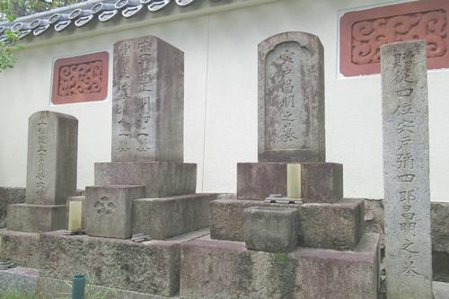 松秀寺(愛知県刈谷市)宍戸弥四郎の墓