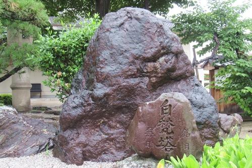 久国寺(名古屋市北区)白梵塔