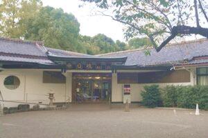 赤坂日枝神社(東京都千代田区)日枝あかさか 山王茶寮