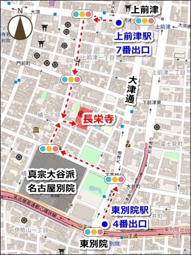 長栄寺(名古屋市中区)アクセスマップ