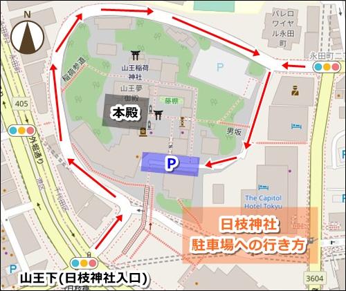 日枝神社(東京都千代田区)駐車場マップ