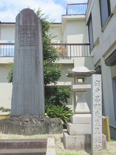 天誅組・宍戸弥四郎生誕の地(愛知県刈谷市)