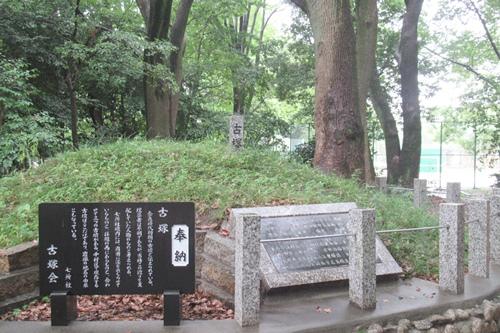 岩塚七所社(名古屋市中村区)古塚(円墳)