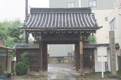 長栄寺(名古屋市中区)山門(総門)