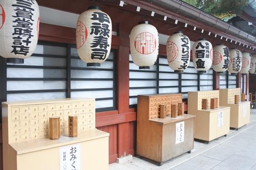 大國魂神社(東京都府中市)おみくじ