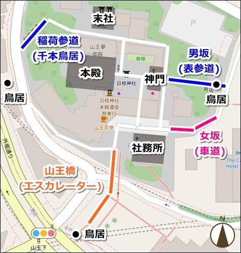 日枝神社(東京都千代田区)アクセスマップ(参道)