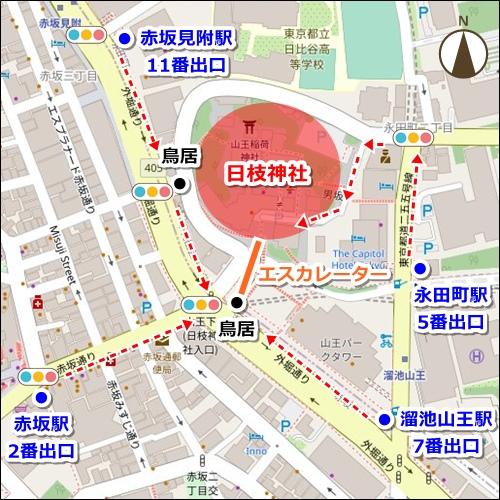 日枝神社(東京都千代田区)アクセスマップ