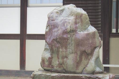 長栄寺(名古屋市中区)蘿塚(横井也有)