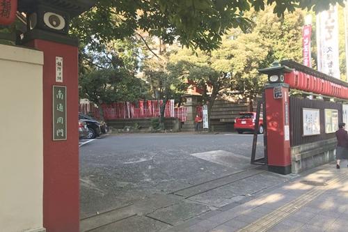 豊川稲荷東京別院(東京都港区)南通用門(駐車場入口)