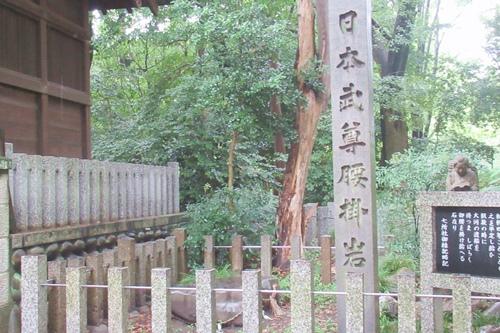 岩塚七所社(名古屋市中村区)日本武尊腰掛岩