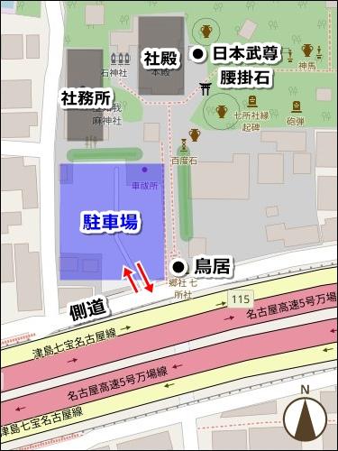 岩塚七所社(名古屋市中村区)駐車場マップ