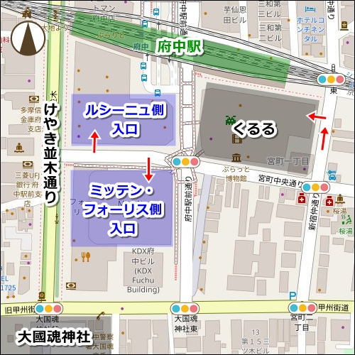 府中駅南口市営駐車場(地図)