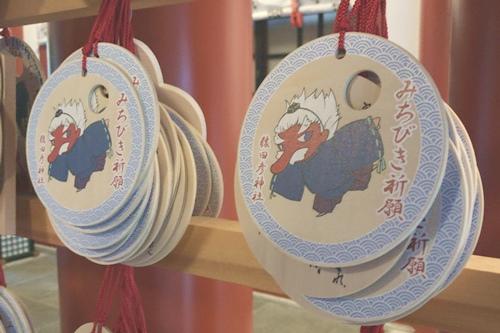 日枝神社(東京都千代田区)みちびき祈願絵馬(猿田彦神社)