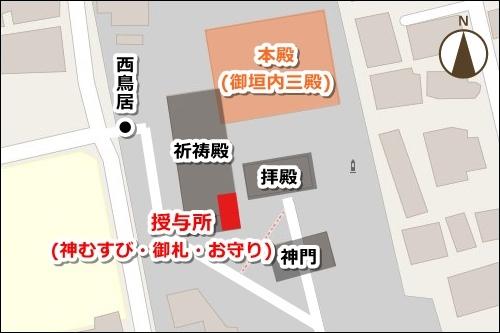 阿佐ヶ谷神明宮(東京都杉並区)お守り「神むすび」頒布場所マップ
