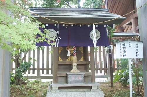 阿佐ヶ谷神明宮(東京都杉並区)猿田彦神社(開運道開き)