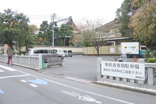 阿佐ヶ谷神明宮(東京都杉並区)駐車場