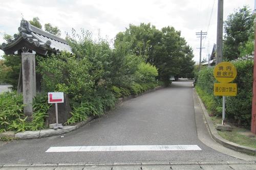 曹源寺(愛知県豊明市)入口(前後駅側)