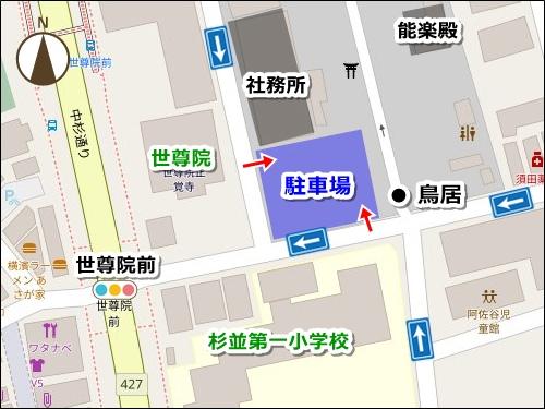 阿佐ヶ谷神明宮(東京都杉並区)駐車場マップ