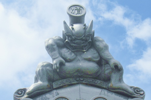 曹源寺(愛知県豊明市)本堂鬼瓦