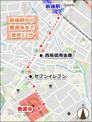 曹源寺(愛知県豊明市)アクセスマップ