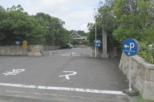 曹源寺(愛知県豊明市)駐車場入口