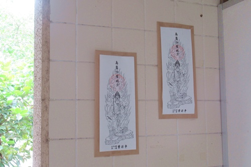 曹源寺(愛知県豊明市)烏枢沙摩明王お札(トイレ)
