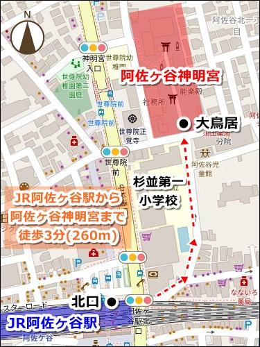 阿佐ヶ谷神明宮(東京都杉並区)アクセスマップ
