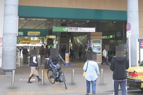 JR阿佐ヶ谷駅北口